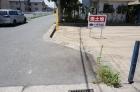 接面道路2